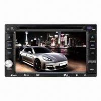 Buy cheap Car DVD Player with USB/SD/MMC Card, AM/FM Radio, GPS, TV and Bluetooth product