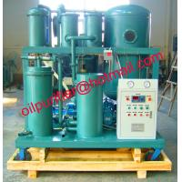 China Hydraulic Oil Recycling Machine, Oil Treatment Factory, 2014 new product,Hydraulic Filter on sale