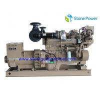 Buy cheap CCS Certification 12 Cylinder Marine Diesel generator  set 50HZ With Cummins KTA38-DM Engine product