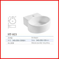 Buy cheap super cheap ceramic bathroom sink new mold single hole lavabo product