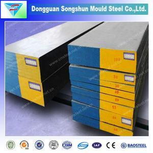 Buy cheap Placa de aço de AISI 4340, barra 4340 quadrada product
