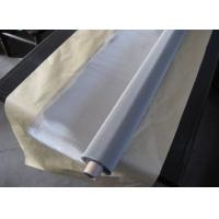 Buy cheap Inconel 718 Wire Mesh/ Screen product