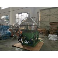 Buy cheap Automatic Control Disc Bowl Centrifuge , Dairy Cream Separator Convenient product