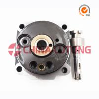 Buy cheap Cummins Head Rotor for Ve Pump Parts Bosch OEM 1468336423 product