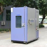China Single Door 200L Temperature Humidity Chamber / Walk In Environmental Chamber on sale