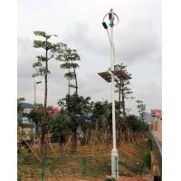Buy cheap Smart LED Lighting Wind Solar Hybrid System with Magnetic Windmill product