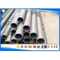 China A519 1541 QT Mechanical Tubing Carbon Steel For Car And Machinery Purpose on sale