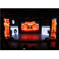 Buy cheap P2.9 Stage Backdrop Indoor Advertising LED Display With 4000Hz Refresh Rate from wholesalers