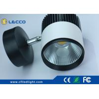 Buy cheap Energy Saving LED Track Lights 1000 LM With Epistar LED Chip 6400K Color Temperature product