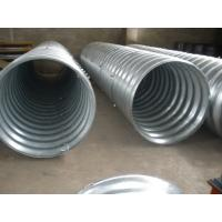 Buy cheap New materials Steel Pipe, Corrugated Steel Pipe applied to highway construction product