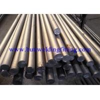 Buy cheap Industry Copper Nickel Bar ASME SB151 SIZE 5-500mm ASME SB151 C79200 product