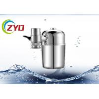 Buy cheap Reliable Faucet Water Purifier System Chrome Plated ABS Plastic Shell product