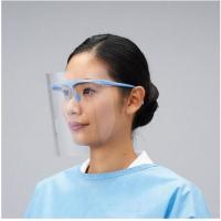 Buy cheap Transparent Disposable Surgical Face Shield , Protective Safety Face Shield product