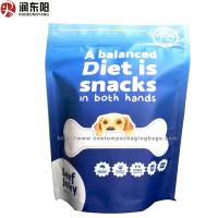 Buy cheap Resealable Plastic Stand Up Coffee Pouches Heat Seal Moisture Proof bag for pet food product