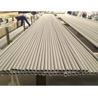 Stainless Steel Seamless Tube, SB677 UNS NO8904 / 904L, 3/4