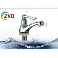 Buy cheap Water Saving Push Handle Sink Water Tap , Strong Inner Core Single Tap Faucet product
