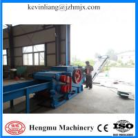 Buy cheap Long life service maintainance bxg2113 wood chipper sale with CE approved product