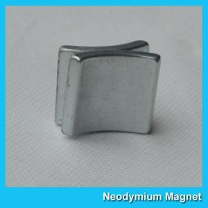 Silver Coating Permanent Neodymium Arc Magnets For Brushless Dc Motor