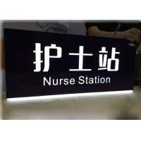 Buy cheap Hospital Illuminated Business Signs / Nurse Station Sign With Steel Wire Hanging product