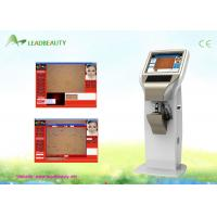 China Portable 2.0 Mpixels Skin Analyzing Machine For Skin Elasticity , Water Testing wholesale