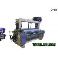 Buy cheap Ce Certificated 230cm Width Water Jet Loom Machine For Weaving Double Color product