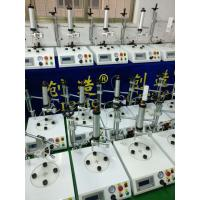 Buy cheap Adhesive Glue Dispenser Robot For LED Bulb Cap B22 Production Assembly LIne from wholesalers