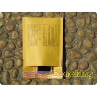 Buy cheap Yellow kraft bubble envelope,bubble mailers product