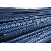 Quality Hot Rolled Ribbed Deformed Steel Bars GB 1499-98 HRB 335 HRB 400 HRB 500 Length 9m -12m for sale