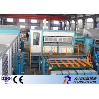Buy cheap 380V - 480V Environmental Paper Pulp Egg Carton Molding Machine With CE / ISO9001 product