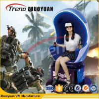China Electric System 9D Virtual Reality Simulator Funny Games Amusement Park Equipment on sale