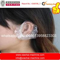 China Disposable WaterProof  Ear Cover Making Machine For Hair Salon on sale