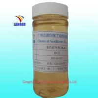 Buy cheap High-viscosity Silicone Oil (LA-8025) product