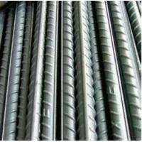 Buy cheap AS4671 Construction Deformed steel bar / Reinforcing bar HRB335 HRB400 HRB500 from wholesalers