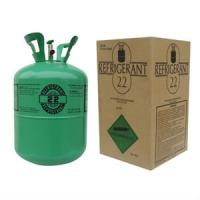 Quality Freon R22 gas ,99.9%purity R22 refrigerant gas for sale for sale