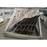 Buy cheap Silvery Powder Painted Exhaust Fan Blades / Aluminum Extrusion Profiles product
