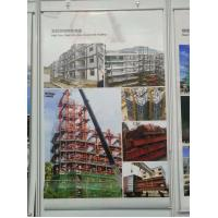 Buy cheap H Section Customized Workshop Steel Structure Red primer Paint - Q345B & Q235B product