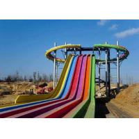 China Extreme Fiberglass Water Slide , Swimming Pools Whizzard Rainbow Water Slide on sale