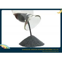 Buy cheap 100 Mesh Fine Ferro Molybdenum Powder Finished Products Without Lump / Dregs product