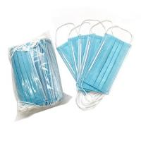 Buy cheap Dustproof 3 Ply Surgical Face Mask Elastic Cotton Ear Straps No Ear Pressure from wholesalers