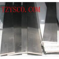 Buy cheap ASTM  Stainless Steel Flat Bar 304 product