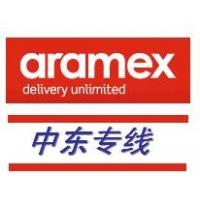 Buy cheap Ningbo Aramex Express Service / Shipping to Iran , Door to Door product