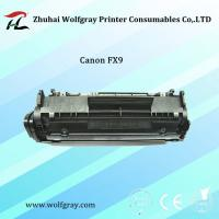 Buy cheap Compatible for Canon FX-9 toner cartridge product