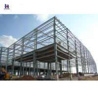 China Q235 factory price Prefab Steel Warehouse Buildings and Metal Warehouse Building on sale