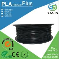 Buy cheap Eco-friendly plastic raw material PLA 3d printer filament with 1.75mm 2.85mm 3mm diameter product