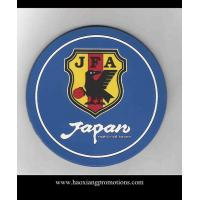 Buy cheap High Quality Skipproof Popular Round Silicone Coaster Custom Shape Coaster product