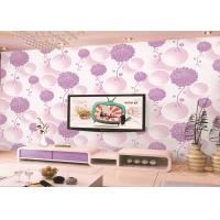 Buy cheap Heat Insulation Unisex Children's Bedroom Wallpaper For Decoration Floral Pattern product