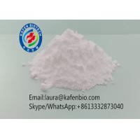 Buy cheap CAS 61-12-1 Local Anesthetic Agent Dibucaine Hydrochloride / Dibucaine HCL product