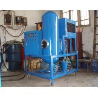 China Series TPM High Effective Vacuum Dehydration Oil Purifier on sale