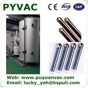 China solar water heater glass tube sputtering machine/pvd coating machine/solar tube vacuum coating equipment on sale