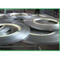 Buy cheap 2BB Finish Cold Rolled Stainless Steel Strip Good Corrosion Resistance product